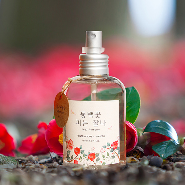 [DAYCELL] Small Jeju Body Perfume Mist by my side_When the Camellia Blooms 150ml